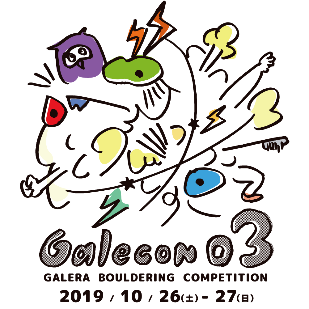 galecon03_logo_color_hp